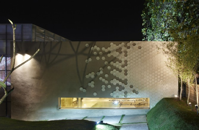 Linha Pixel na Casa Cor Minas Gerais 2016